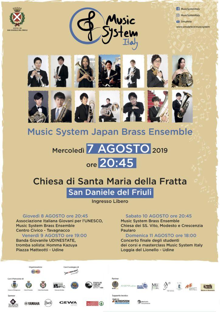 Music System Italy San Daniele del Friuli